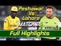 Peshawar Zalmi Vs Lahore Qalandars I Full Highlights Match 14 HBL PSL