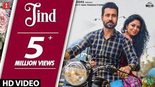 Jind (Full Song) Karamjit Anmol & Sunidhi Chauhan   Vadhaiyan Ji Vadhaiyan   New Punjabi Song 2018