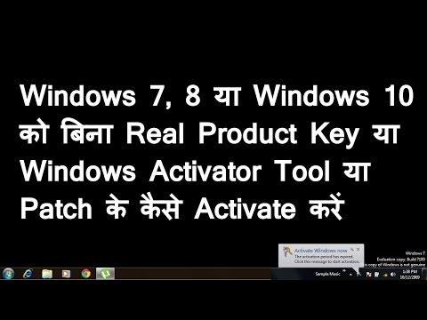 wat windows 7 update