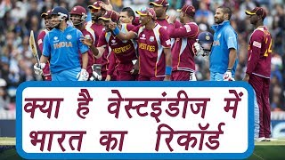 India vs West Indies : Team India