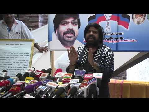 என்ன தைரியம் டா உனக்கு |  T Rajender angry speech on Vishal about Red card on Simbu