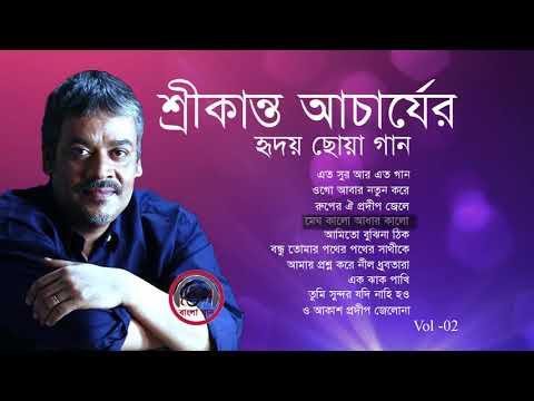 Xxx Mp4 শ্রীকান্ত আচার্যর বাছাইকৃত সেরা বাংলা গান Best Of Srikanto Acharya Bangla Gaan 3gp Sex
