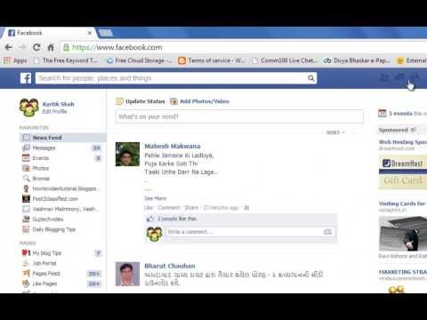 How to hide email address on facebook Profile