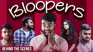 Bloopers Part 2 || Pakkinti Kurradu