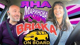 Bri4ka On Board  Яна Маринова   EP10