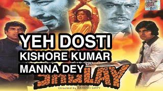 yeh dosti  sholay kishore kumar manna dey amitabh dharmendralyrics hq