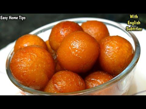 टिप्स और ट्रिक्स के साथ झटपट बनाएँ गुलाब जामुन  Gulab Jamun Recipe   instant mix gulab jamun recipe