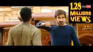 Download Ravi Teja Full Action Movies # Online Movies Watch # Ravi Teja Latest Movies # New Tamil Movies Video