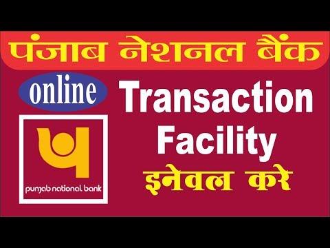[Hindi] Online Enable Transaction Facility in Punjab National Bank.