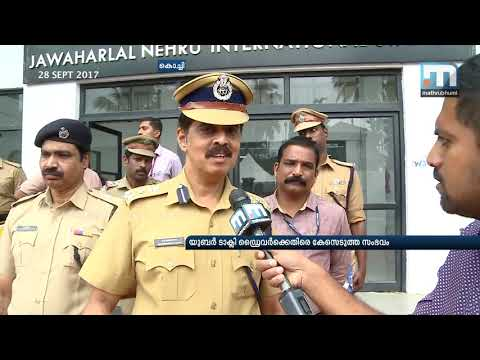 Uber taxi driver: Police Commissioner makes stand clear|Mathrubhumi News