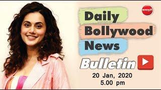 Shah Rukh Khan   Kareena   Urvashi   Taapsee Pannu   Bollywood News   20th January 2020   5 PM