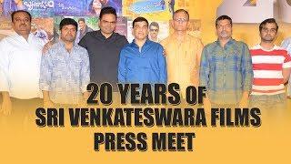 20 Years of Sri Venkateswara Films | Dil Raju Press Meet