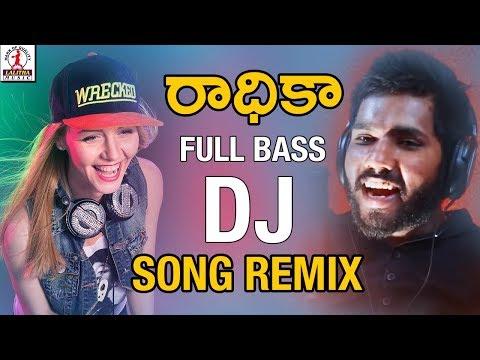 Xxx Mp4 Super Hit DJ Folk Song Remix RADHIKA DJ Song Remix Hanmanth Yadav Gotla 2018 Latest Folk Songs 3gp Sex