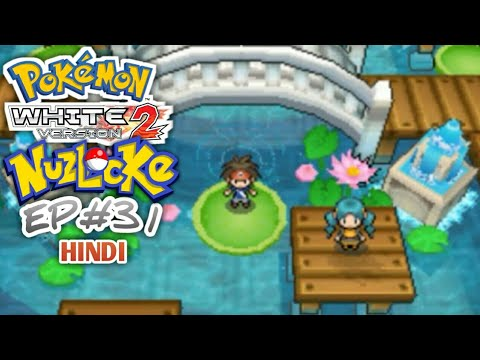 All Gyms Complete !! | Pokemon White 2 Nuzlocke Challenge EP31 In Hindi