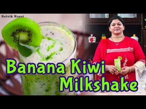 Banana Kiwi Milkshake