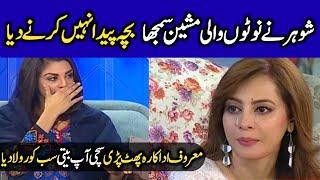 Single Parenting | a True Story from Pakistani Showbiz | Aplus