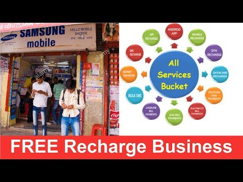 Online Mobile and DTH Recharge Business with HIGH commission  in india Hindi