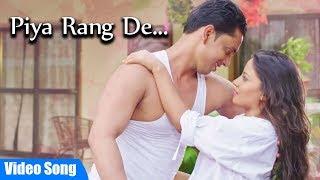 Piya Rang De… Video Song   Latest Hindi Romantic Song   New Hindi Songs 2019