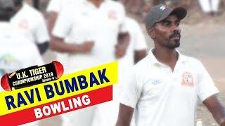 Ravi Bumbak Bowling | UK Tiger Championship 2019, Ghatkopar, Mumbai