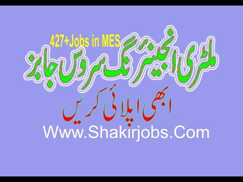 427+Jobs in (MES) Military Engineer Service Jobs 2018 by Shakirjobs