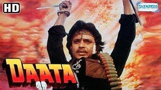 Daata HD amp Eng Subs Hindi Full Movie Mithun Chakraborty Shammi Kapoor Padmini Kolhapure