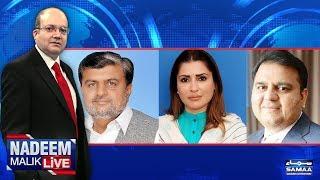 Nadeem Malik Live | SAMAA TV | 13 March 2018