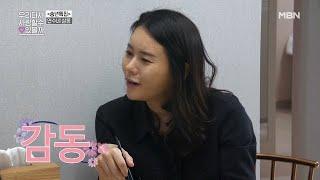 (감동주의)엄마는 내게 너무나 완벽한 엄마야(feat.지욱이의 한숨)