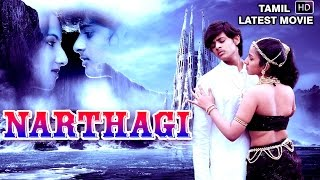 Narthagi Tamil Romantic Movie | Superhit Tamil Full Movie HD |   Ashish and Kalki