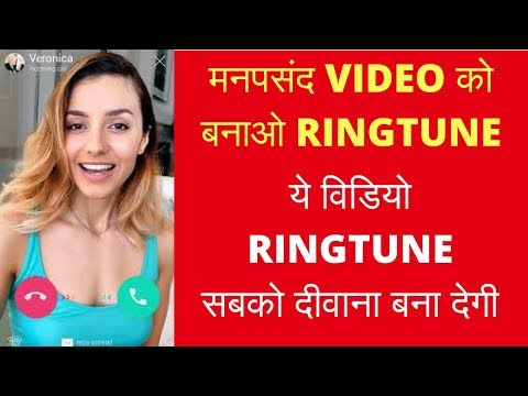 Now set Video Ringtones on Android phone with Vyng//Android App on Google Play - Pind di technology