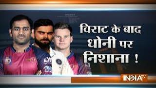 Cricket Ki Baat: After Kohli, now its Dhoni vs Smith