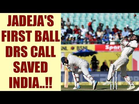 India vs Australia 4th Test: Ravindra Jadeja calls for DRS on 1st ball, saves him | Oneindia News