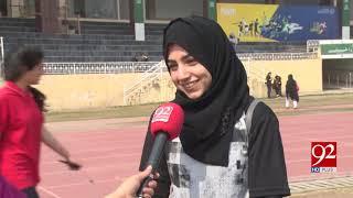 PESHAWAR: Girls Athletic competition at Qayum Sports Complex | 19 February 2019 | 92NewsHD