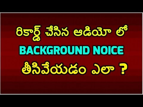Noice Remove Software - Best Clear Audio Recorder for Audio Editing Telugu