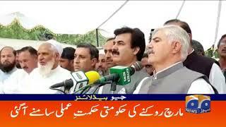 Geo Headlines 10 PM   March Rokne Ki Hukumati Hikmat-e-Amali Samne Aagai   3rd October 2019