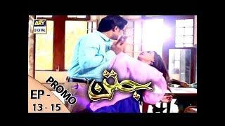 Jatan Episode 13 to 15  (Promo) - ARY Digital Drama
