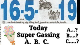 Thai Lottery 3up Total Set 16-05-2019 | Thai Lottery Result 16 may