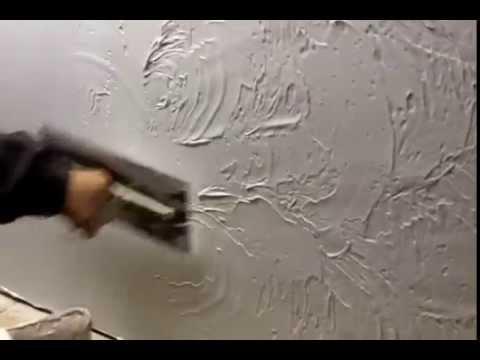 How to Do A Skip Trowel, Mud Trowel Knockdown, Santa Fe, Spanish Knockdown Texture