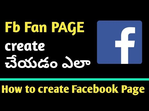 How to create Facebook fan Page in telugu  | create your fb page