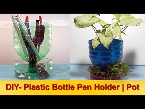 DIY-  Plastic Bottle Pen Holder | Pot