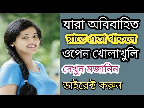 Xxx Mp4 Bangla Free Live Video Call Amp Chat Apps Android Android Live Video Call Amp Chat Apps 3gp Sex