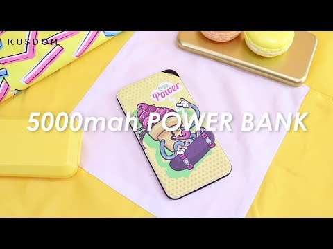 5000mah Power Bank - Design Your Own