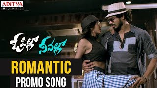 Romantic Promo Song | O Pilla Nee Valla | Krishna Chaitanya, Rajesh Rathod, Monika Singh