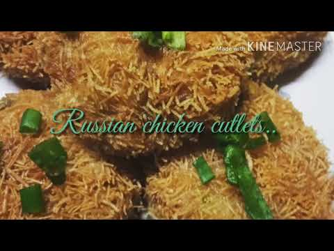 Russian chicken cutlets.. /tasty and easy to make