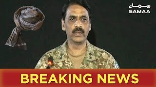 DG ISPR Asif Ghafoor Speaks in Pashto for Pakhtun