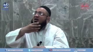 When Prophet PBUH kissed hands of a hard worker By Maulana Kafeel Khan   MessageTv