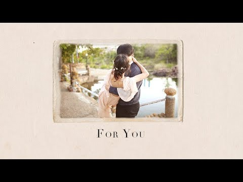 For You {Our 2 Year Anniversary}