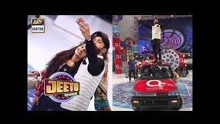 Q - mobile car winner in jeeto Pakistan - Jeeto Pakistan