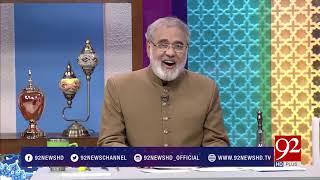 Subh E Noor - 13 December 2017 - 92NewsHDPlus