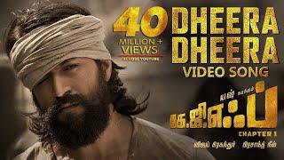 Dheera Dheera Full Video Song | KGF Tamil Movie | Yash | Prashanth Neel | Hombale Films |Ravi Basrur
