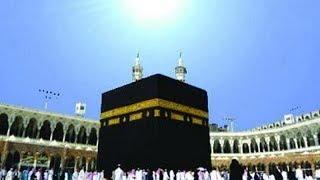 Sun directly over Kaaba - Watch video